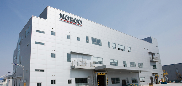The Poseung factory of NOROO Paint & Coatings Co., Ltd. was completed