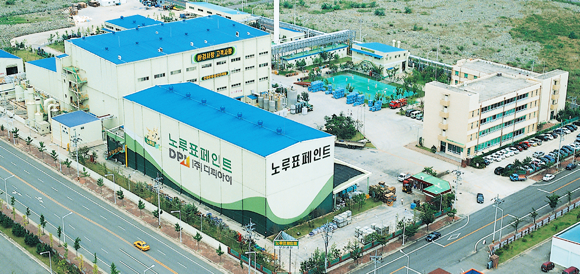 The Busan factory was completed
